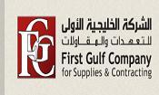 first gulf