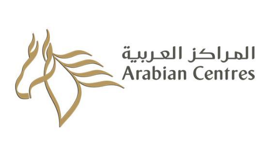 المراكز العربية