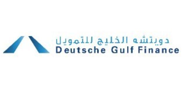ديوتشه الخليج للتمويل