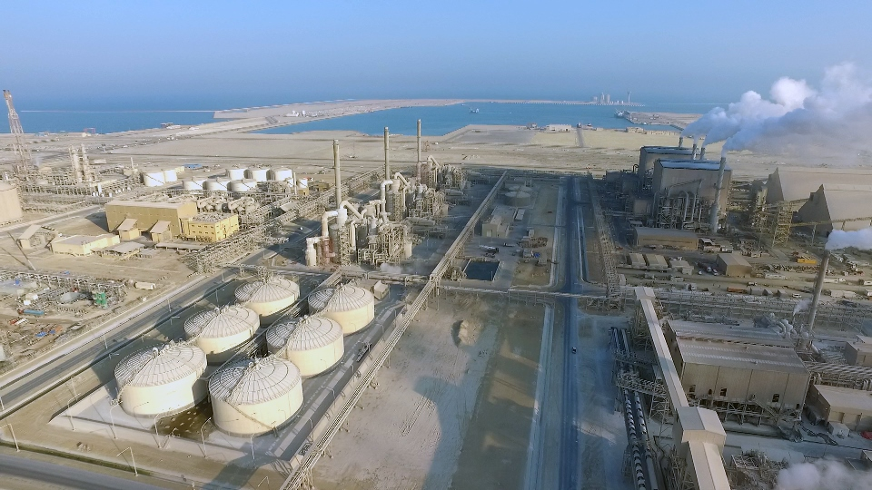Industrial city in Ras Al-Khair points to the Kingdom's