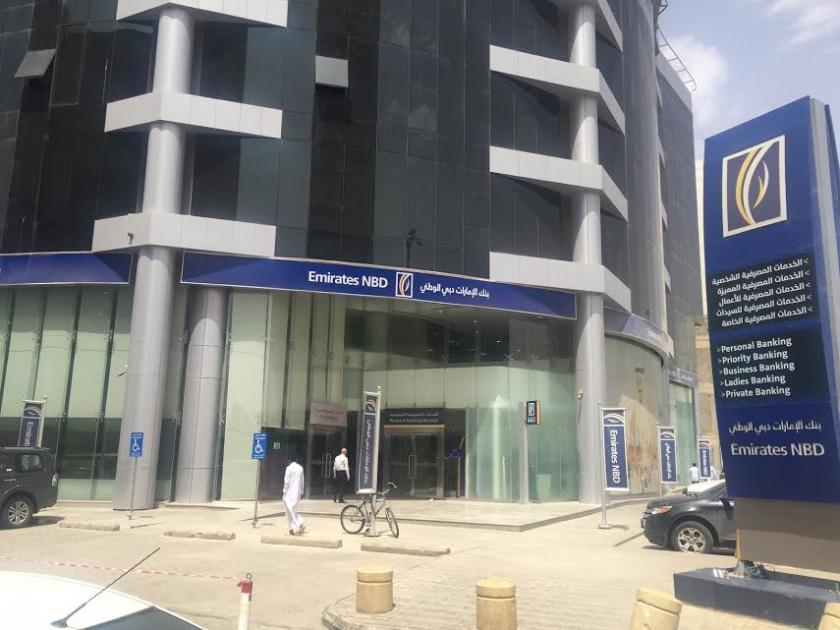 بنك الامارات دبي الوطني السعودية يفتتح ثلاث فروع جديدة في المملكة