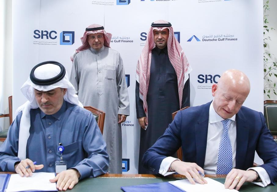 الشركة السعودية لإعادة التمويل العقاري توقع أول اتفاقية شراكة استراتيجية بقيمة مليار ريال مع دويتشه الخليج للتمويل