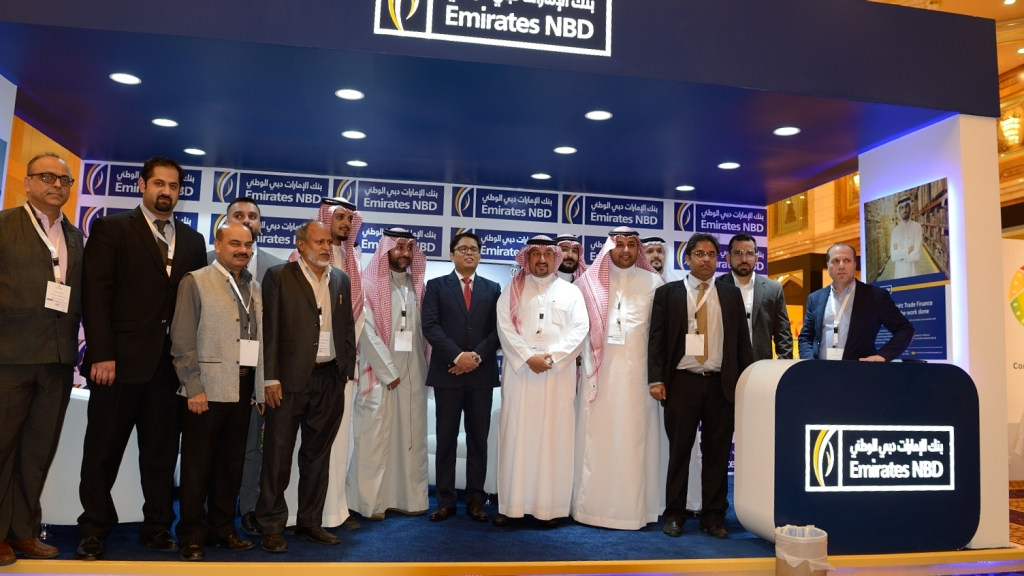بنك الإمارات دبي الوطني السعودية الراعى الاساسي للمعرض الهندي التجاري الاول في جدة