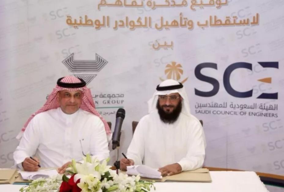 توظيف 1500 مهندس وفني سعودي في توسعة الحرمين الشريفين