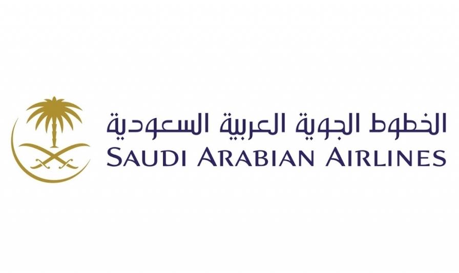 Saudi Arabian Airlines (Saudia) Launches 'whatsapp' Service