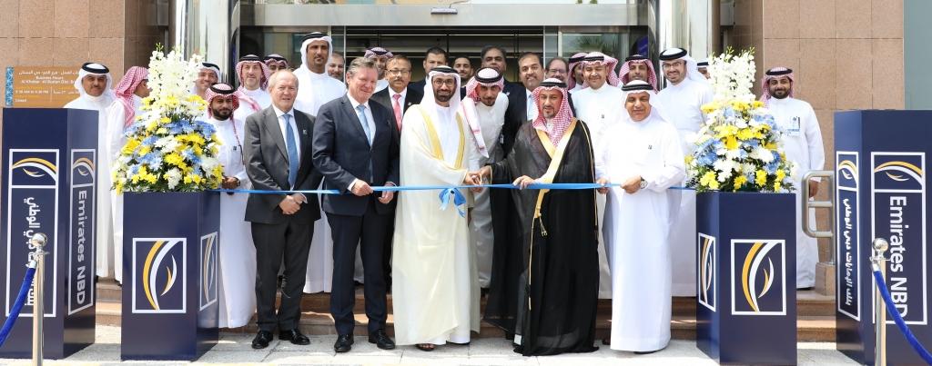 بنك الإمارات دبي الوطني يوسّع شبكة فروعه في السعودية