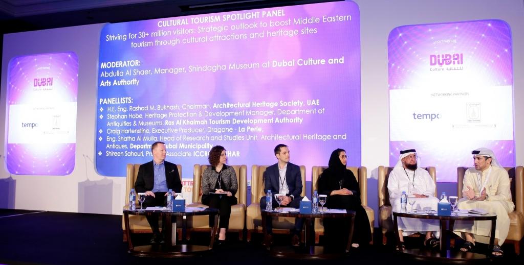 Dubai Culture supports Attractions, Leisure, & Tourism
