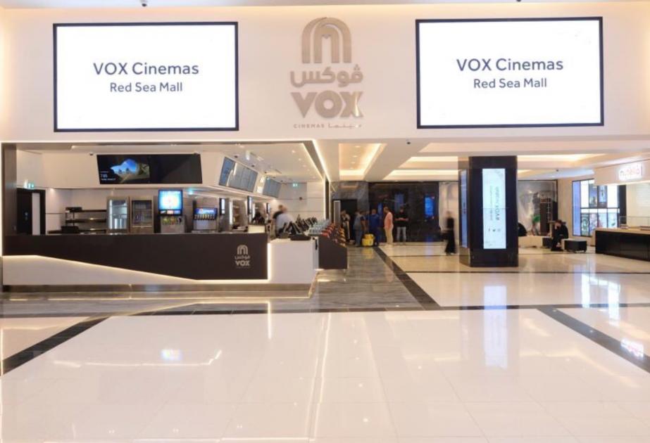 ڤوكس سينما التابعة لماجد الفطيم تفتتح أول دار عرض في جدة في رد سي مول