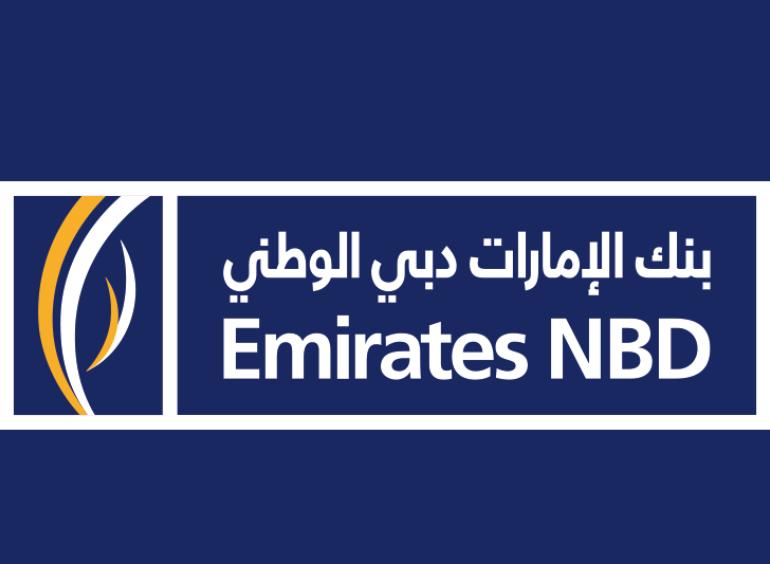 بنك الإمارات دبي الوطني يتعاون مع شركة إنتلكت لتنفيذ خطة التحول
