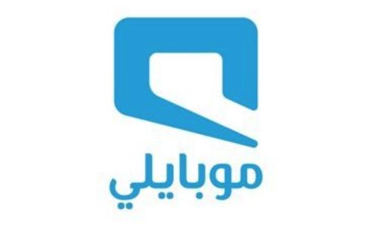 موبايلي تبدأ طرح خدمة الشريحة الإلكترونية موبايلي Esim