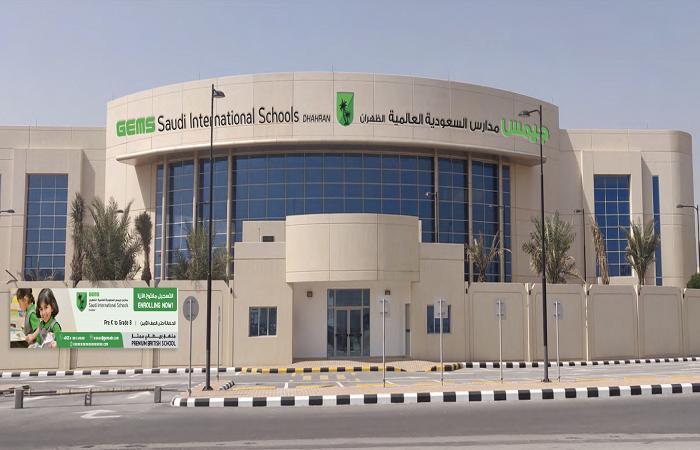 افتتاح مدارس جيمس السعودية الدولية الظهران للعام الدراسي المقبل