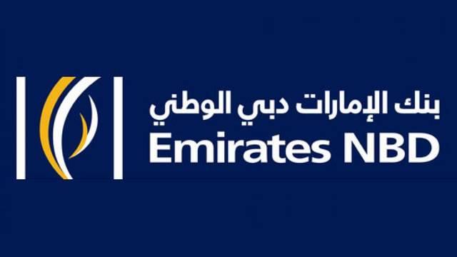 بنك الإمارات دبي الوطني السعودية يتيح لعملائه الحصول على تذاكر مجانية من فوكس سينما