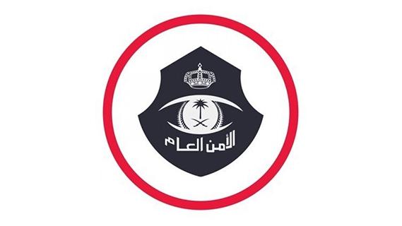 الأمن العام يطلق الهوية البصرية الجديدة في مواقع التواصل مع ا نحافظ على الأمن