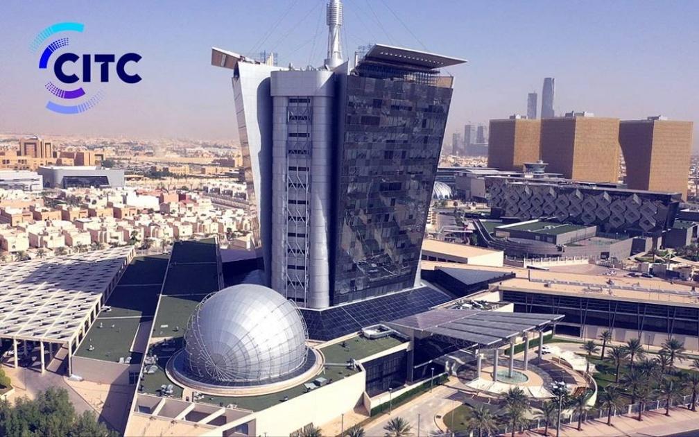 هيئة الاتصالات تدعو المسجلين لأسماء النطاقات السعودية لتحديث البيانات
