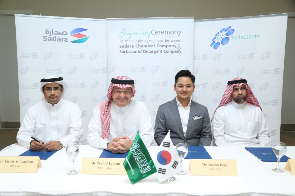 Sadara Chemical Company and Saudi/Korean JV Sign Supply